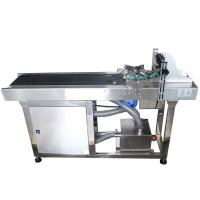 YOUGAO 9011A Vaccum Adsorb Type Paging Machine Match With Inkjet Printer