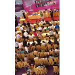 Exposición y competencia internacionales (IBEC) de la bebida