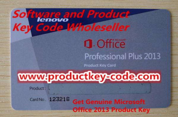 ms office 2013 product key card