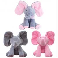 Musical Peek a Boo Elephant Play Hide And Seek Electric Baby Cuddly Plush Toys