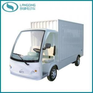 China CE Electric Cargo Car Freight Truck Car (LQF120M) on sale