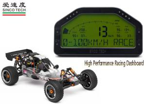 China Electronic Car Digital Voltmeter 10 - 16v 6.5 Inch Rally Car Dashboard Waterproof on sale