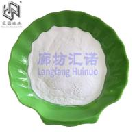 China supplier zinc sulphate anhydrous ar reagent grade factory price
