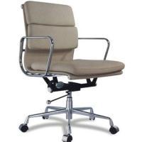 Eames chair(Eames Office Chair)