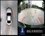 Câmera reversa da definição alta do CCD auto para Hyundai IX35, IP67, DVR de quatro vias no tempo real