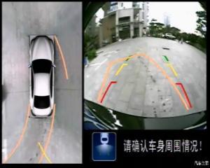 China Caméra inverse automatique de la haute définition de CCD pour Hyundai IX35, IP67, DVR à quatre voies en temps réel on sale