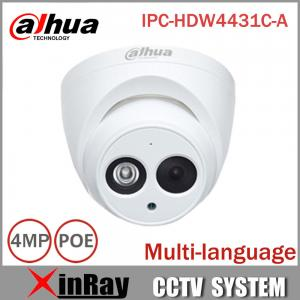 China DaHua IP Camera IPC-HDW4431C-A POE Network Mini Dome Camera With Built-in Micro Full HD 1080P 4MP CCTV Camera on sale