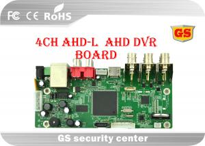 China 4Ch Black Box DVR Circuit Board PTZ Controlled High Profile Compression on sale
