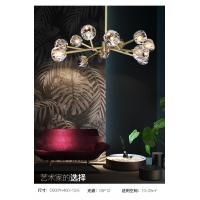 China Crystal Dining Room Living Room Chandelier Magic Beans Molecular Chandelier Nordic Bedroom Iron Pendant Lamp on sale