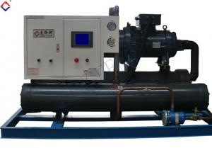 China Low Temperature Water Cooled Screw Chillers Condensing Unit For Cold Storage on sale