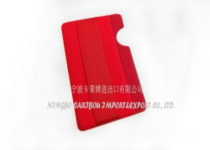 China Smart Wallet Credit Card Sleeve For Cell Phone , 3M Adhesive Phone Card Pocket on sale