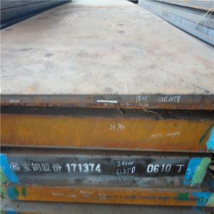China Mold Steel Plate Plastic Mould Steel Low Alloy Steel Pre-hardened HRC28-35 P20+S 1.2312 on sale