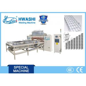 China Automatic Dual Layer Wire Basket Cable Tray Making Machine Two Phase 380V on sale