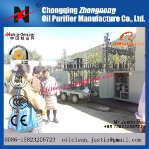 China Planta móvil de la filtración del aceite del transformador, fuerza dieléctrica del aceite aislador que mejora la máquina ZYD-ST-100 on sale
