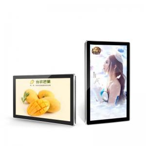 China 21.5 Inch Elevator Wall Advertising Display , HD Digital Signage Display Wall Mount on sale