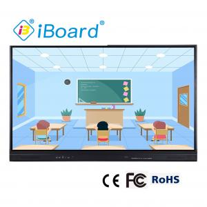 China 98'' Finger Touch Interactive Whiteboard with USB Port on sale