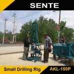Newest type AKL-150P water well drilling machine
