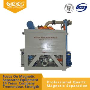 China Electromagnetic Automatic Iron Ore Magnetic Separator Equipment Water Cooling on sale