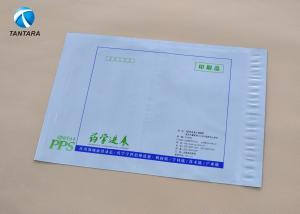 China El mensajero plástico resistente de agua empaqueta eco - amistoso para enviar la ropa on sale