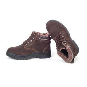 China Warmly Winter Safety Shoes Steel Toe Industrial Safety Shoes on sale