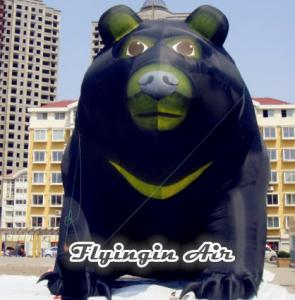 China Customized 10m Height inflatable Brown Bear for Square Decoration on sale
