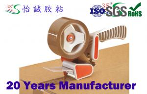 China Great tensile strength carton sealing opp packaging tapes of BOPP film on sale