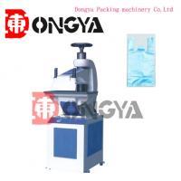 China 1.1kw Plastic Punching Machine , Plastic Crushing Machine 1000 X 800 X 1300mm on sale