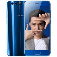 China Dual Chip Best and Fastest Smartphone In The World Android 3200mAh 20MP Huawei Honor 9 on sale