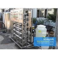 Durable Deionized Water Treatment Plant And Equipment Industrial UF Filter