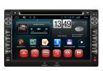 China Android 4.2 Fox Crossfox Passat B5 Volkswagen GPS Navigation System / DVD Player SWC BT wholesale