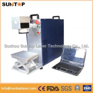 China Small portable laser marking machine for Jewelry inside and outside marking on sale