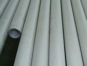 China Large Diameter Stainless Steel Seamless Pipe 6 Inch / Seamless Round Tube on sale