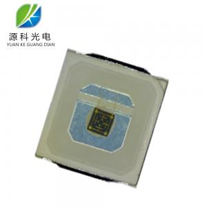 China 1W 5054 5050 SMD IR LED 200 Mw Luminous Flux Apply To LED Grow Light on sale