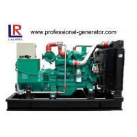 China Biogas Natural Gas Generators 20kw - 700kw with Start Quickly and Lower Running Cost on sale