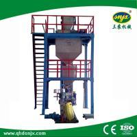 China SNJX NPK Powder Fertilizer Blending Plant on sale