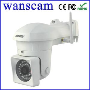 China ip security camera reviews on sale