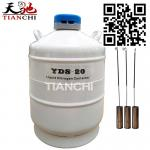 TIANCHI Cryogenic Liquid Tank 20L Medical Tank With Cover