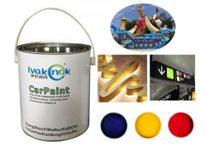 China Acid Resistance Advertising Paint , White Stainless Steel Coating Paint on sale