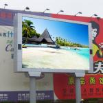 High Brightness P4 Led Outdoor Advertising Screens , Led Video Wall Screen RGB