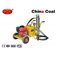 Hydraulic Rock Splitter Drilling Equipmen JS90 / 150  Rock Stone Splitter