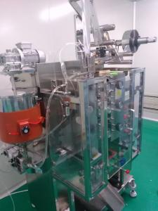 China Closed Design Ketchup Packing Machine with Plastic Door and Heat Keeper on sale