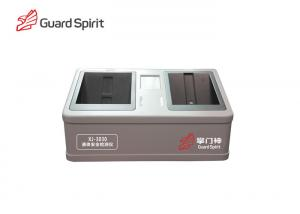 China Dangerous Liquid Detector / XJ -3030 Security Detector Box For Liquid , Two Glooves on sale