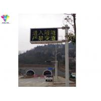 P31.25mm Digital Highway Signs , F - Type LED Electronic Highway Signs