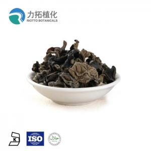 China Food Grade Gray Brown Fine Freeze-dried Powder Black Fungus Extract on sale