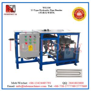 China U-Type Hydraulic Pipe Bender on sale