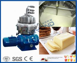 China Butter Wrapping Machine / Buttermilk Making Machine For Butter Making Process on sale