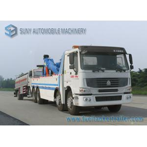 China 12 Wheeler HOWO Heavy Duty Wrecker With INT 60 Recovery Truck Body on sale