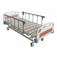 Aluminum Alloy Folding Guardrail Hospital Electric Bed With 4 Motors (ALS-E504)