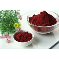 Monascus Purpureus Red Fermented Rice Red Yeast Rice For High Cholesterol