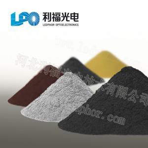 China Chinese manufacturer suplpy micro grade erbium nitride powder (ErN) on sale